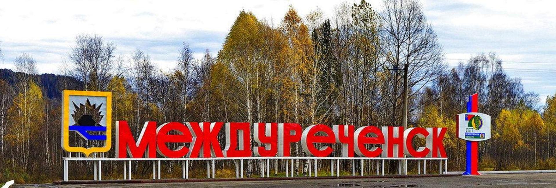 banner_gorod